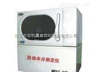 JC19-ZSC-2000-自動水分測定儀