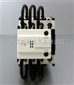 CJ19-43/11电容接触器