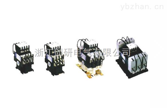 CJ19C-95/12切换电容接触器
