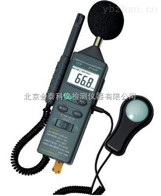 供应四合一多功能环境测量仪DT-8820