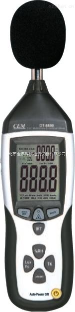 專業多功能環境檢測儀