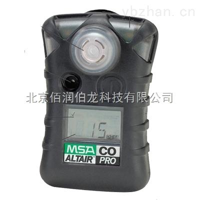 MSA梅思安一氧化碳探测仪8241001