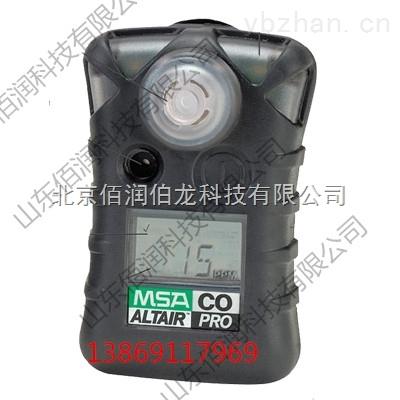 油田、勘探隊專用硫化氫氣體檢測儀8241002