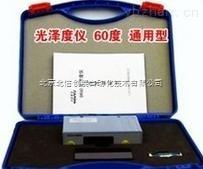 DL07-DR60A-數顯光澤度儀
