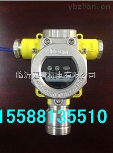 乙醇濃度檢測報警器