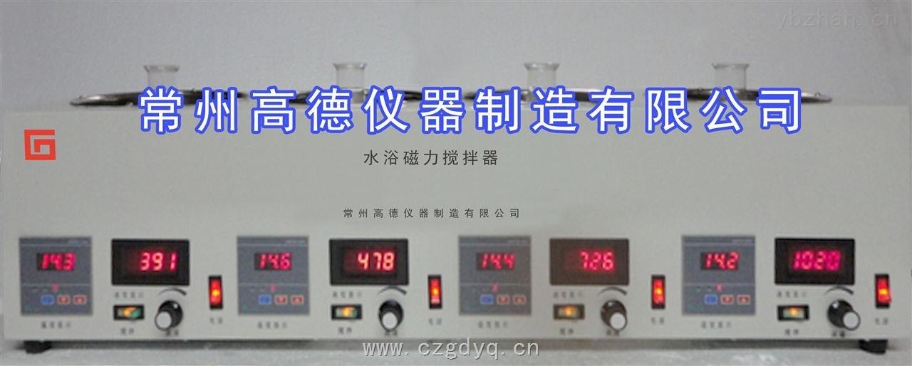 HCJ-4C-恒溫水浴磁力攪拌器