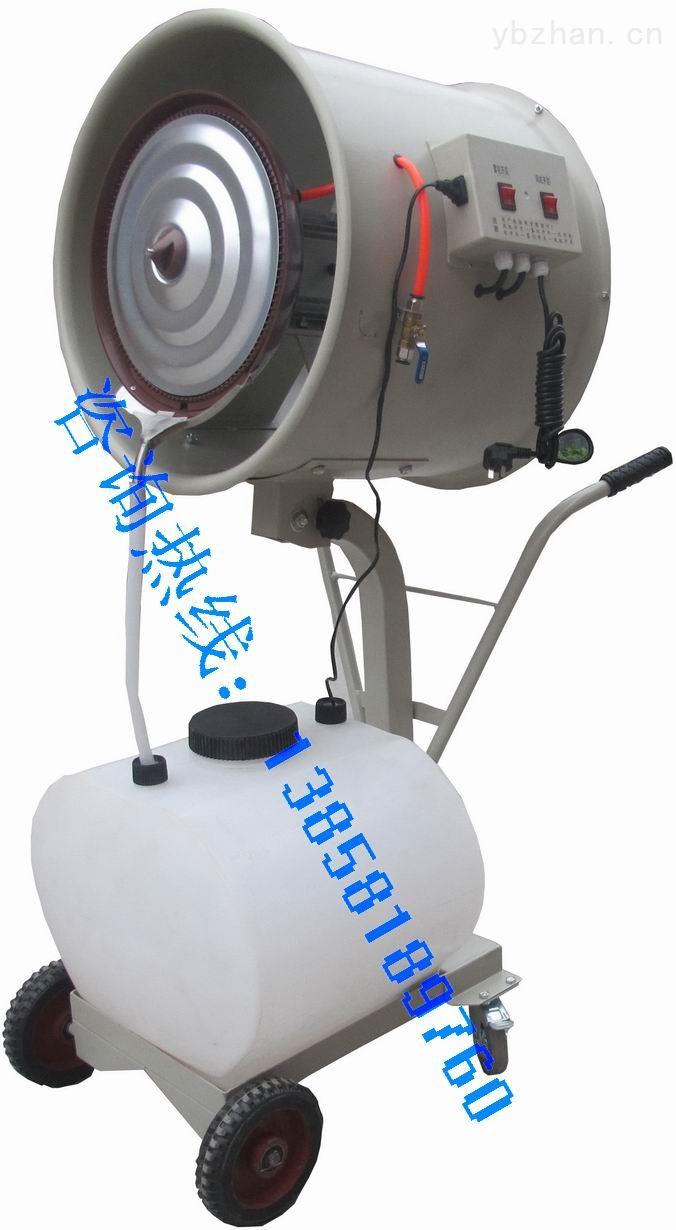 ZD-50L-防靜電噴霧加濕器