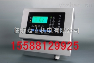 乙醇濃度報警器RBK-6000-Z