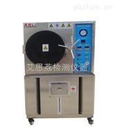 PCT高壓鍋壽命老化機