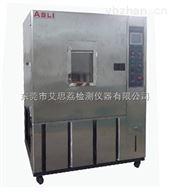 HL-80低温交变湿热试验箱