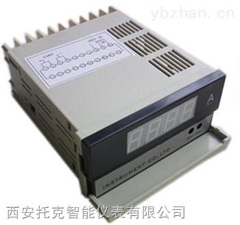 带真有效值电压电流表DB3I-AA DB3I-AV DB3I-DA DB3I-DV