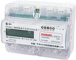 便携式电能表生产厂家