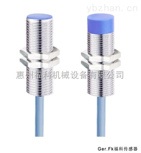M18耐高低溫傳感器-M18耐高低溫傳感器