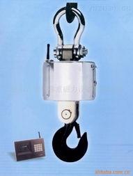 OCS-供應OCS-5噸行車吊鉤稱價格-吊秤3T批發-2噸隔熱吊秤廠家直銷、多少錢