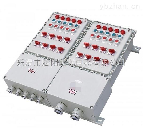 非標防爆動力配電箱價格