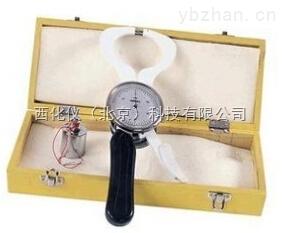 皮脂厚度計 國產常賣 型號:M208708庫號:M208708