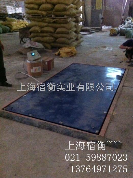 上海规矩SCS-2T电子地磅  SCS-3T/1kg双层加厚地磅