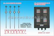 XZ-BUBQ型防爆油位变送器