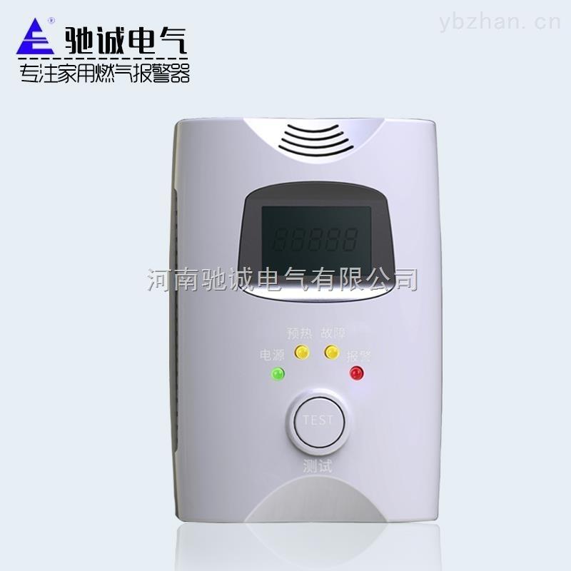 廠家直銷HD1100家用煤氣泄漏報警器一氧化碳煤氣檢測儀