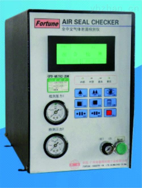 差压式气体泄漏检测仪CPD-Q07x2