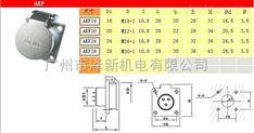 ATF橢圓形插座 防水連接器