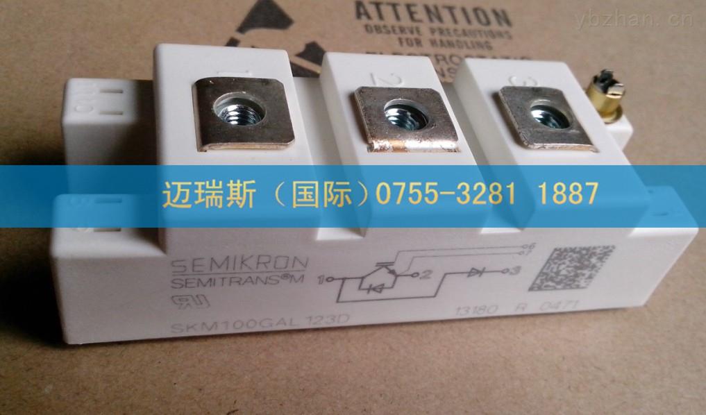 SKM300GAR123D