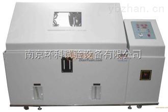 盐雾箱 盐雾试验机 盐雾腐蚀试验箱 YWX-250型