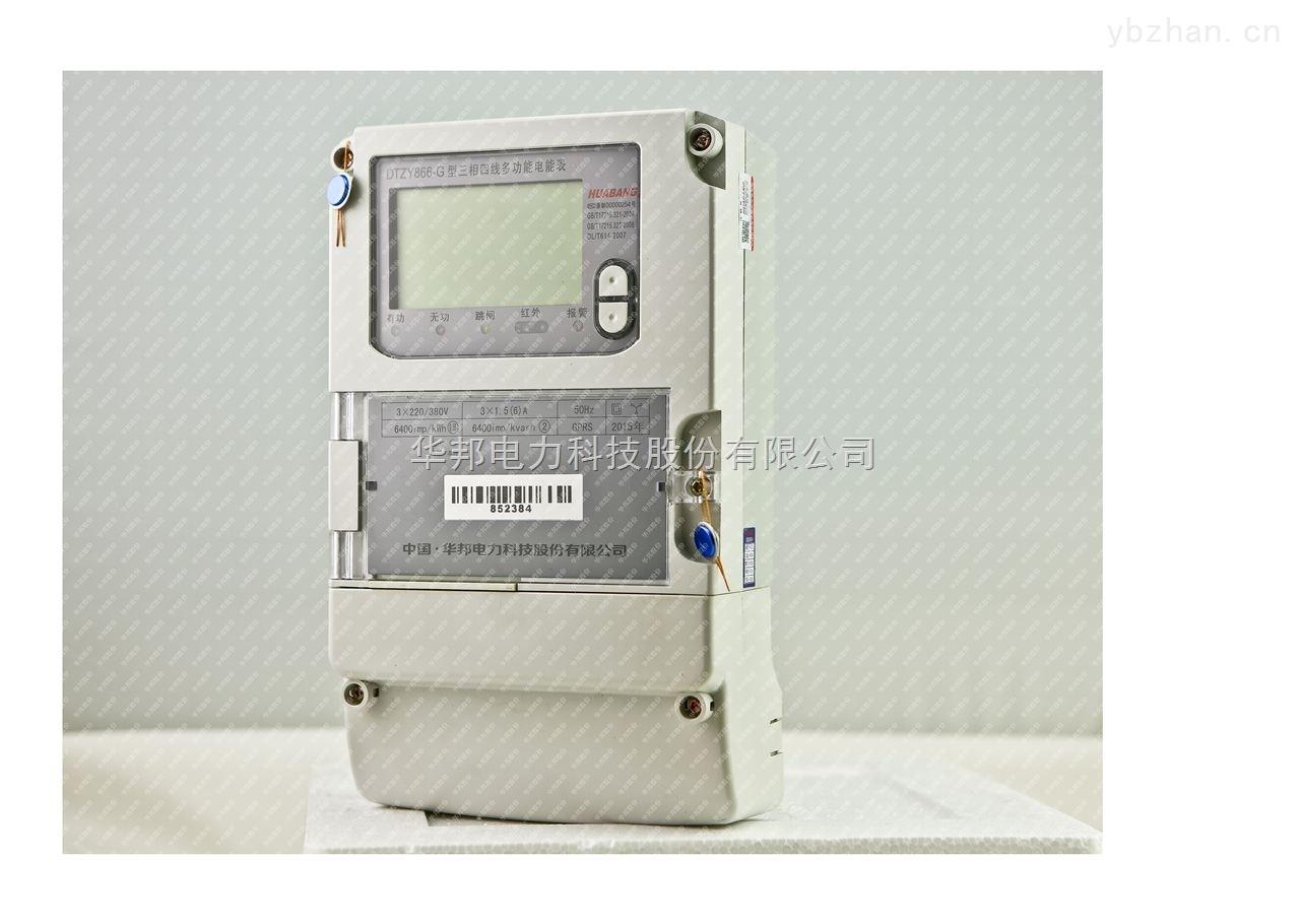 DTSD866-智能多功能0.5S级三相电能表