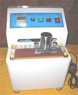 廣州油墨印刷脫色試驗機說明書