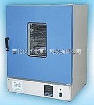 干熱滅菌器/干烤滅菌器