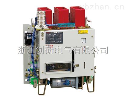dw16-2000a 万能式断路器系列