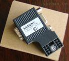 西門子RS485總線連接器6ES7972-0BB52-0XA0