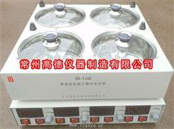 HH-YJ4D磁力搅拌恒温油浴锅
