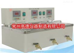 DK-80三孔独立恒温水槽