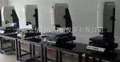 投影VMS精密影像测量仪