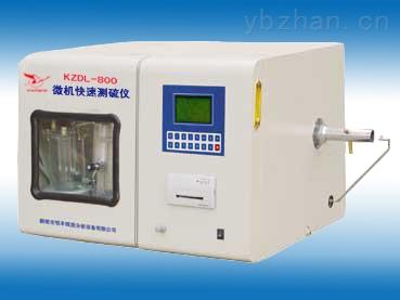 煤炭化设备 KZDL-800 智能定硫仪