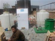 浙江医院污水处理设备