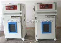 深圳电池热冲击试验仪