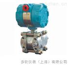 DQ1151AP型电容式绝压变送器