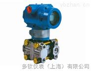 DQ3051GP压力变送器