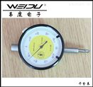 指针式千分表 高精度指示表0.001