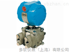 DQ1151HP高静压变送器
