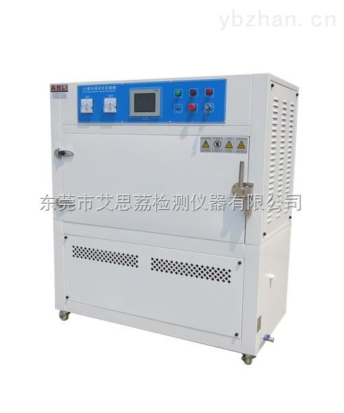天津紫外燈耐候試驗箱