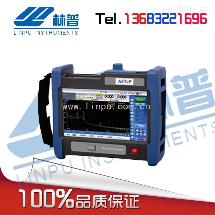AT810/AT820/AT830手持式OTDR