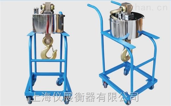 咸寧10噸無線打印電子吊秤廠家直銷|Z新價格