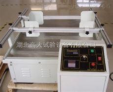 GT-MZ-100模拟运输振动试验台用途及试验目的