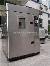 GT-TC-64高低温快速冲击试验箱  冷热冲击试验箱
