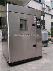 GT-TC-64湖北冲击箱厂家  供应冷热冲击试验箱