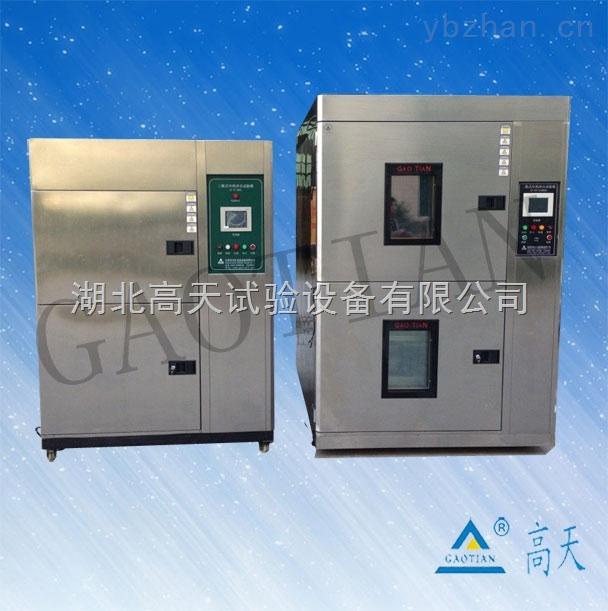 GT-TC-64-高低温冷热冲击試驗箱