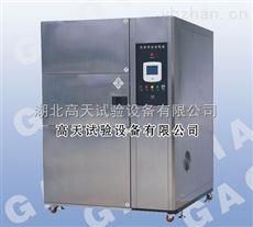 GT-TC冷热冲击试验箱  高天品牌专业生产